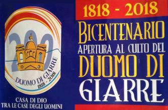Concerto per il Bicentenario del Duomo di Giarre