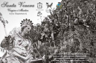 Santa Venera: presentazione del programma dei solenni festeggiamenti