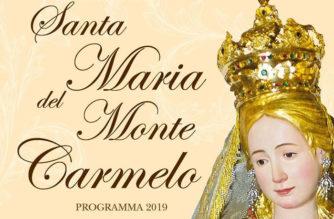 """La festa della Madonna ad Aci Platani: """"Rialzarsi dopo le ferite del sisma"""""""
