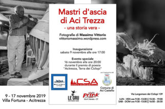 Mostra Fotografica ad Aci Trezza di Massimo Vittorio