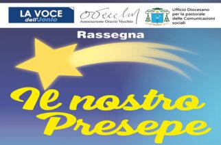 """IL NOSTRO PRESEPE, PARTECIPA ALLA RASSEGNA DE """"LA VOCE DELL'JONIO"""""""