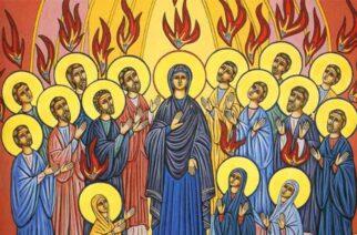"""PENTECOSTE: """"VIENI SPIRITO SANTO"""""""